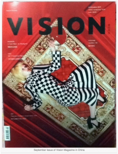 SeptemberVisionCover